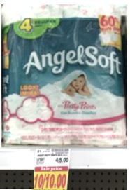 Toilet paper cheap coupon