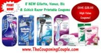 Gillette Printable Coupons
